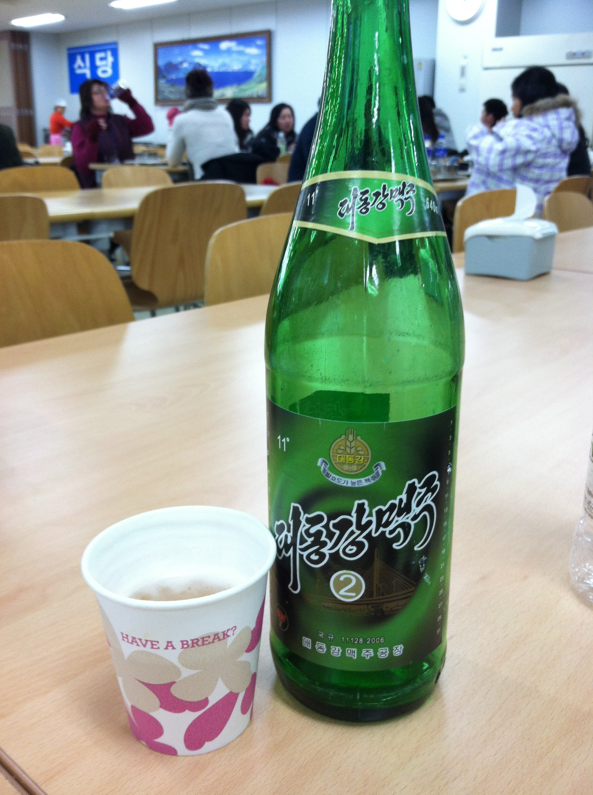 Oh Good, The North Koreans Make Beer – Beer Spectacles: Refine your